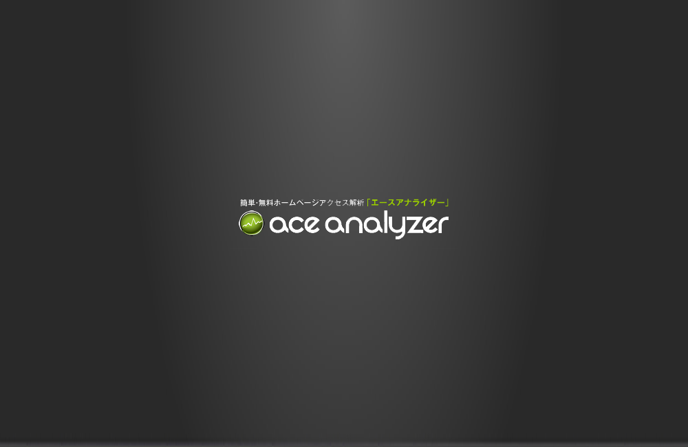 ace-analyzer