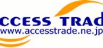 アクセストレードの登録方法