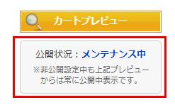 FC2商品登録8