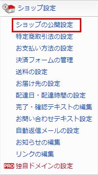 FC2商品登録7