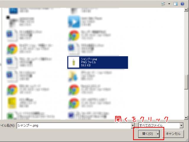 FC2商品登録5