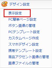 FC2商品登録13