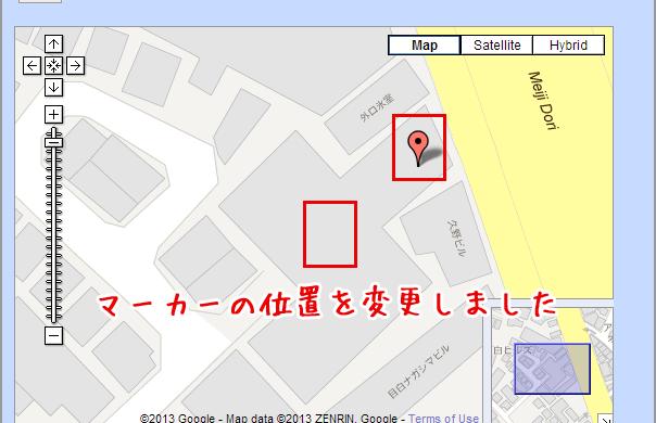 GOOGLEのマップ登録8