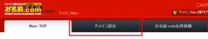 日本語サクラ10