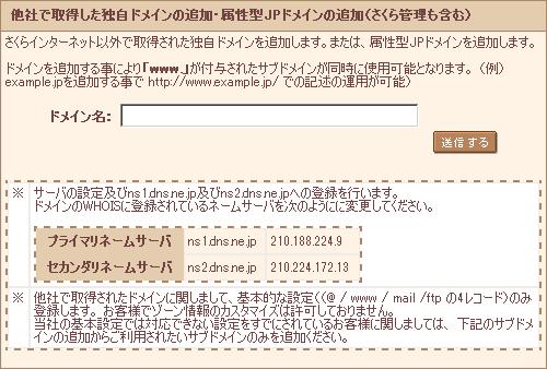 日本語サクラ4
