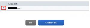 日本語サクラ13