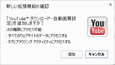 youtube動画5