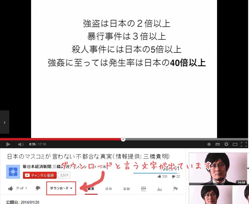 YouTube動画をダウンロードする方法|2016年版 | …