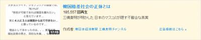 youtube動画6