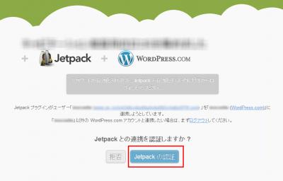 jetpack07