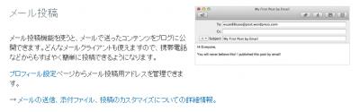 jpc_mail