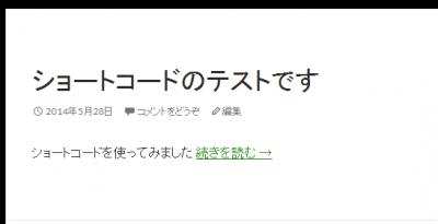 jpc_mail12
