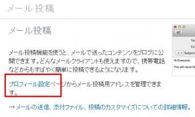 jpc_mail2