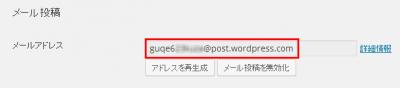 jpc_mail4