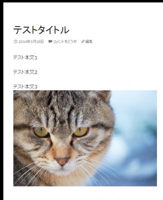 jpc_mail6