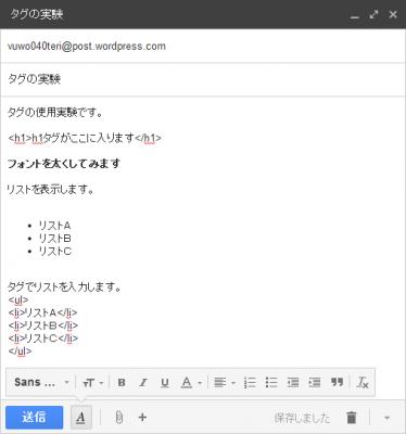 jpc_mail8