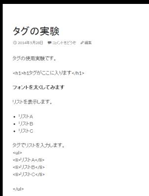 jpc_mail9