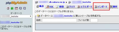 db-11