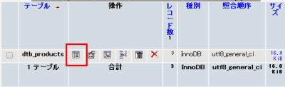 db-13