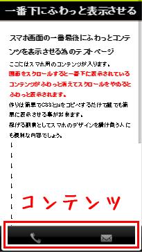fuwa1