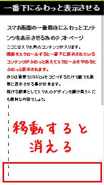 fuwa2