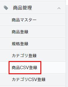 csv03