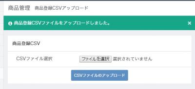 csv07