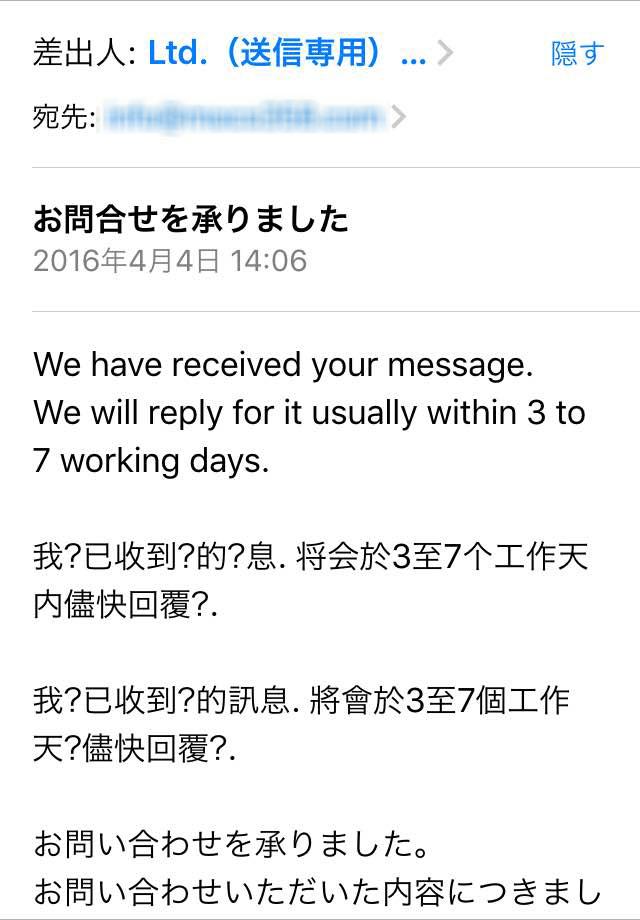 _ 川島 詐欺師と呼ばれる人の ... - ml-partner.com