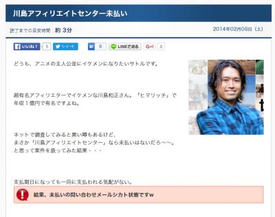 kawashima10