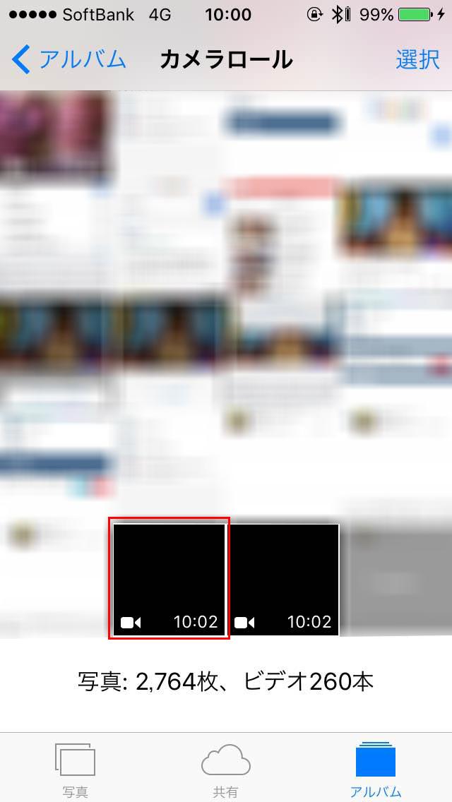 動画保存アプリ|youtubeをiPhoneに保存する方 …