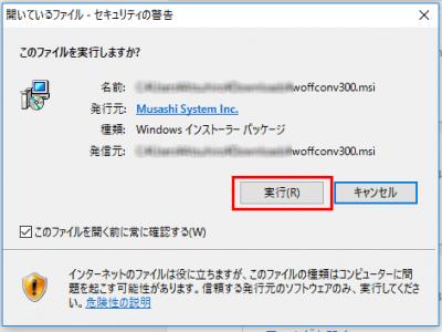 webfont3
