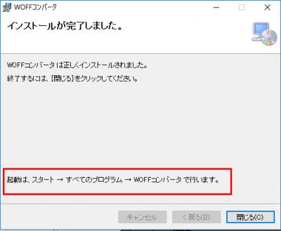 webfont4