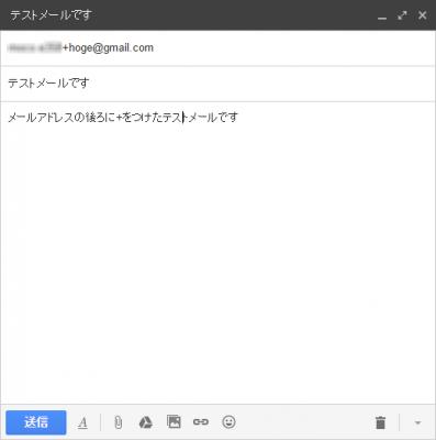 gmail-ura0