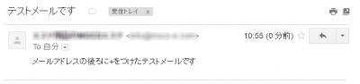 gmail-ura1