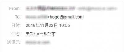 gmail-ura2