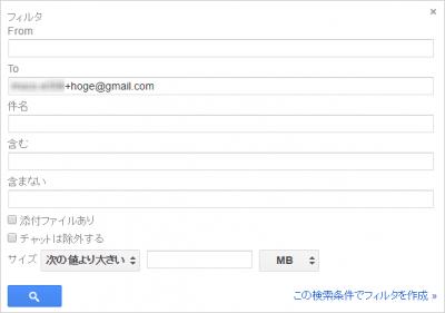 gmail-ura3