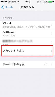 iphonemail03