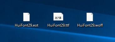 webfont1