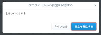 tw-kotei10