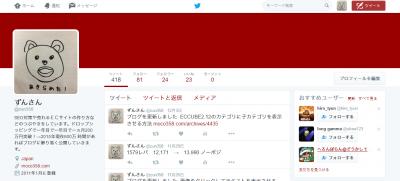 tw-kotei11