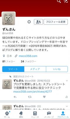 tw-kotei16